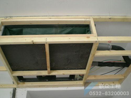 中央空调安装流程-青岛大金空调